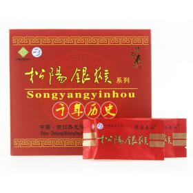 纸盒简装90g红茶A