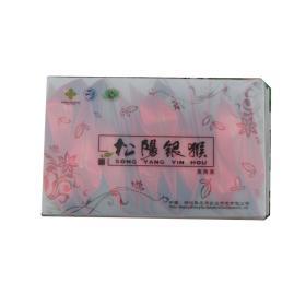 pp盒简装45g红茶A