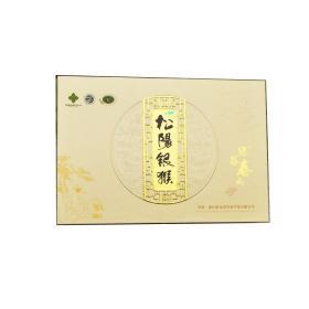 精品礼盒180g香茶