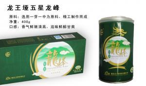 武当道茶龙王垭龙峰1801