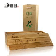 安吉白茶 2015新茶 回道二级茶