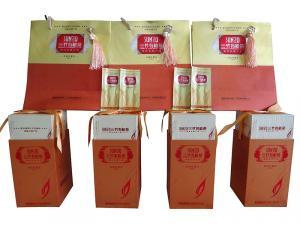 三竹有机茶