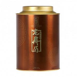 【绿雪芽】金桶老寿眉260g(陈五年寿眉)
