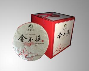 2011年金不换寿眉老白茶饼