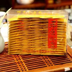 米仓山子竹(有机)