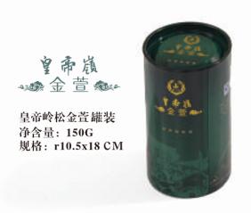 皇帝岭金萱(烘/炒青罐装)