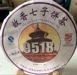 故香9518生饼