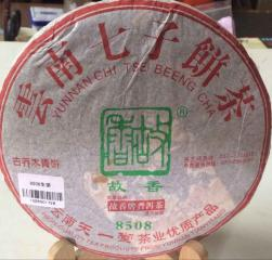 故香8505生饼