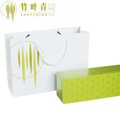 竹叶青(品味)铁盒