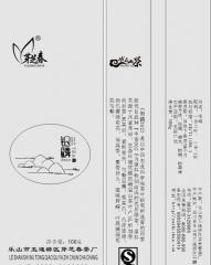 银麟叁零贰毛峰