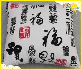 茶香车用抱枕