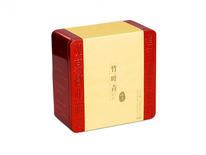 竹叶青(论道)铁盒