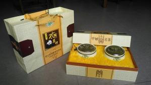 太湖翠竹(瓷罐)