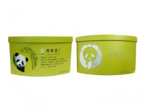 竹叶青(品味)小铁盒