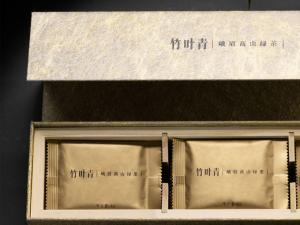 竹叶青(论道)